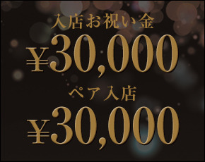 黒蝶-KURO AGEHA-+画像2