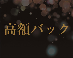 黒蝶-KURO AGEHA-+画像4