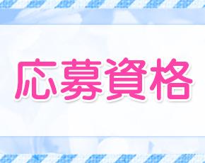 C-CHANNEL(シーチャンネル)+画像3