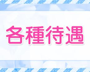 C-CHANNEL(シーチャンネル)+画像4