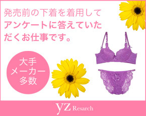 Y'z+画像1