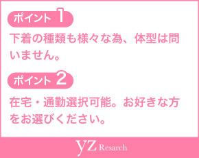 Y'z+画像2