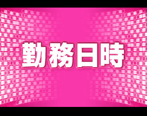 ダンシングおっぱいTEAM爆+画像1