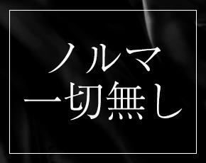 ゴールドエージェンシー+画像4