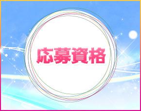 EROTIC NUDE 盛岡店+画像4