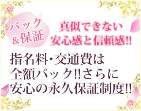 人妻ネットワーク 札幌すすきの編+画像2