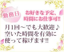 人妻ネットワーク 札幌すすきの編+画像7
