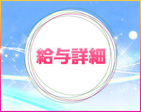 EROTIC NUDE 北上店+画像3