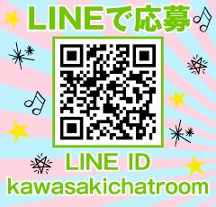 川崎チャットルーム+画像2