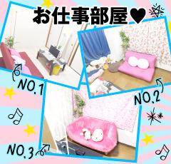 川崎チャットルーム+画像3