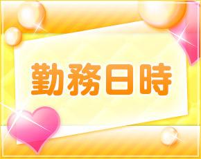 キャンディーキャンディー+画像3