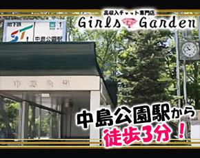 GirlsGarden+画像4