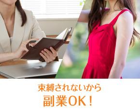 ユニバース倶楽部 神戸+画像4