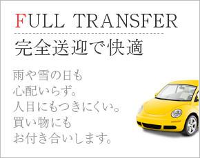 ギルティM女痴女総合ソフトSM専門店+画像2