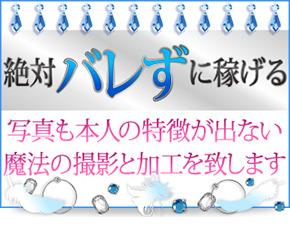 柏桃色クリスタル+画像2