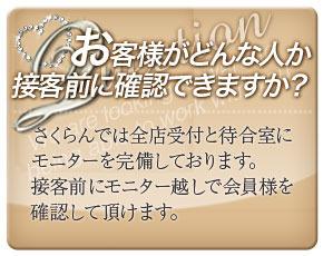 さくらん 尼崎店+画像3