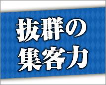 渋谷LIP+画像5