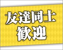 渋谷LIP+画像6