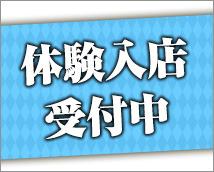 渋谷LIP+画像10